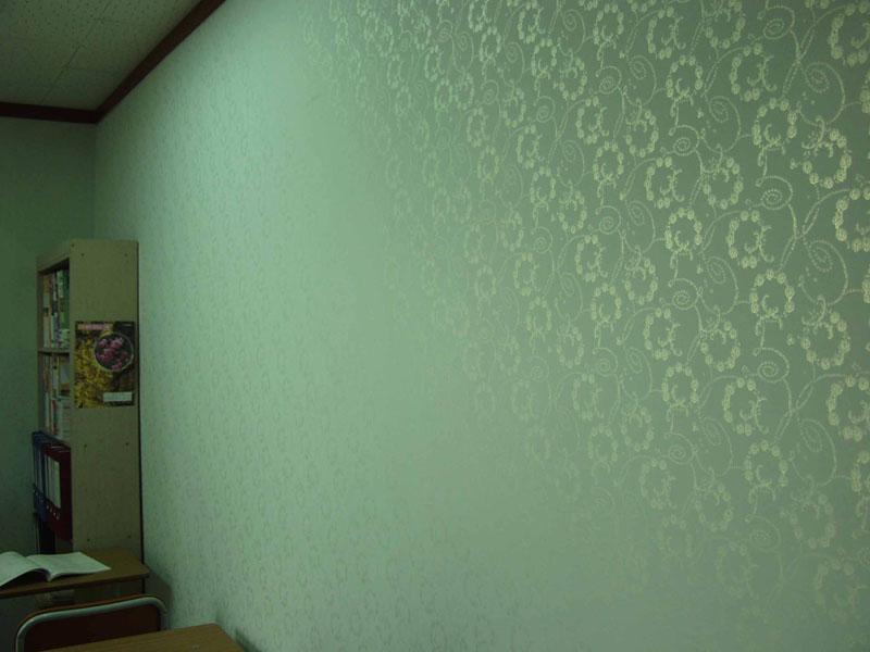 艺域液体壁纸