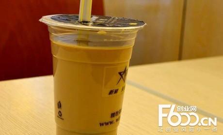 星饮奶茶图片