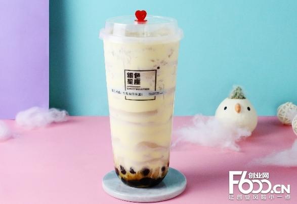 银色星座奶茶图片