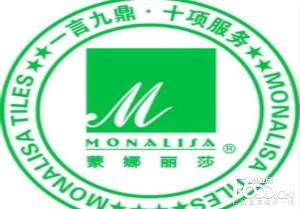 蒙娜丽莎国际干洗