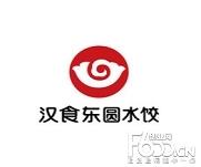 汉食东园水饺