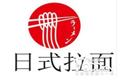 盛冈日式拉面