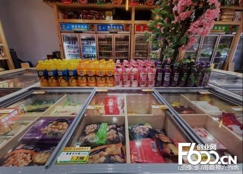 海鼎捞火锅食材超市加盟