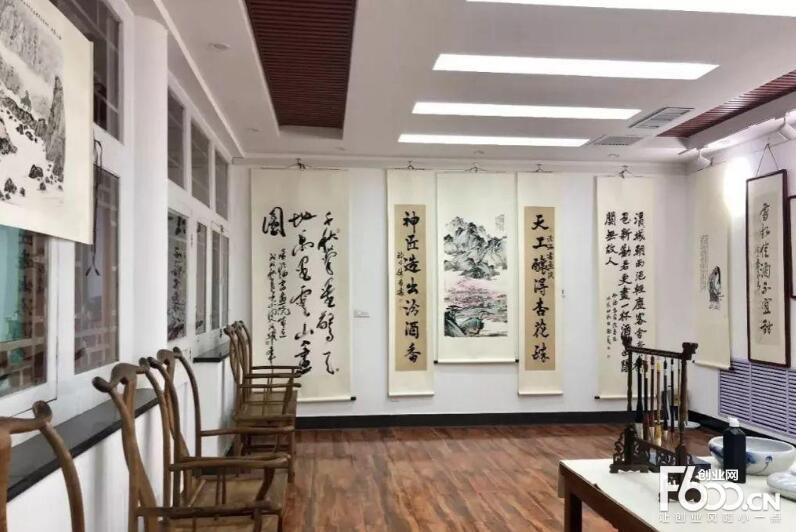 子瑛轩书画院加盟