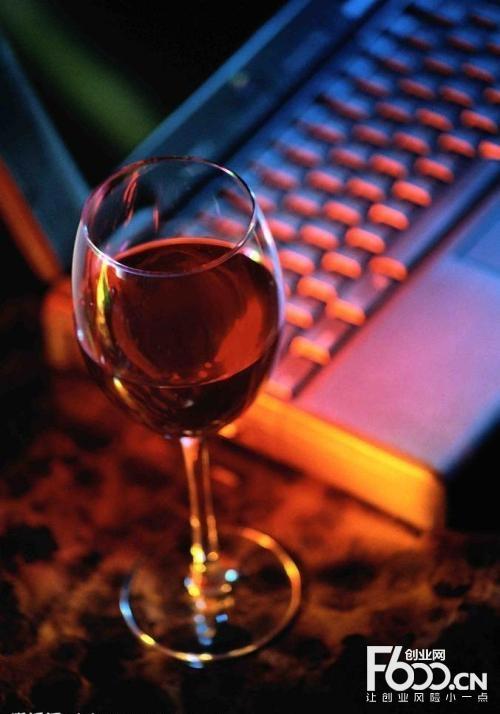 德兰索红酒