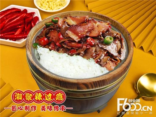 湘聚木桶饭