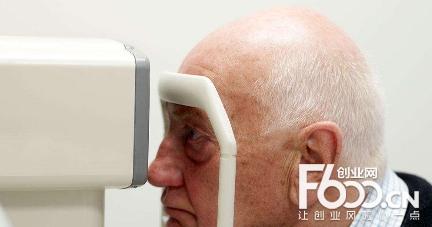 新视康护眼世家