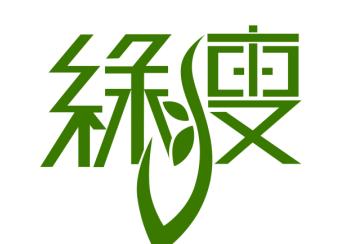 绿瘦咕噜咕噜瘦