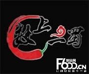 数上一蜀蜀香鸡米饭