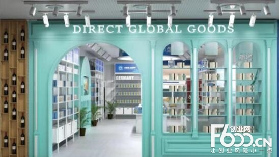 齐鲁号全球购进口超市