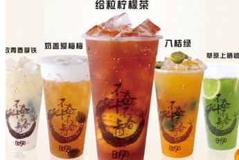 8090黄色射区_8090奶茶酷饮图片