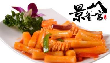 景釜宫韩式快餐加盟怎么样?