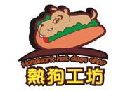 story热狗工坊