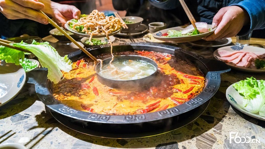 仙河鱼庄火锅