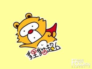狸猫超人饭团
