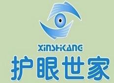 护眼世家视力保健