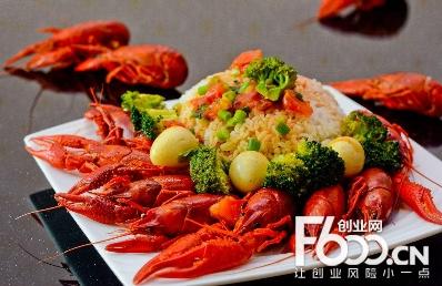 周大虾龙虾盖浇饭