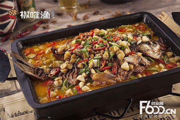 椒唯渔酸菜鱼加盟