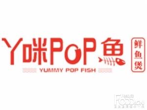 丫咪pop鱼