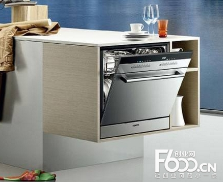 火凰洗碗机加盟