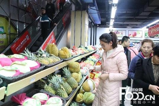 卜蜂莲花超市