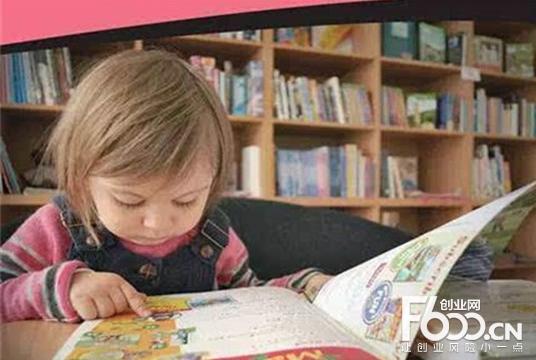 智尔优儿童教育