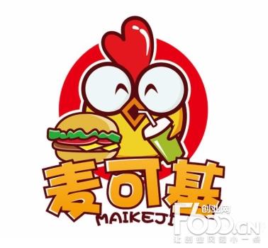 麦可基炸鸡汉堡