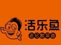 活乐鱼酸菜鱼米饭