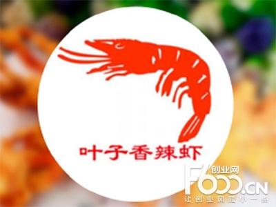 叶子香辣虾