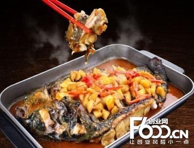 江枫渔火烤鱼图片