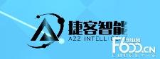 AZZ共享智能秤