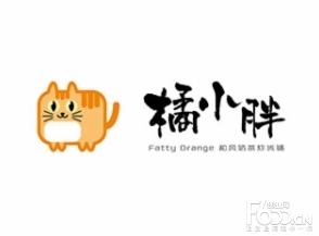 橘小胖奶茶