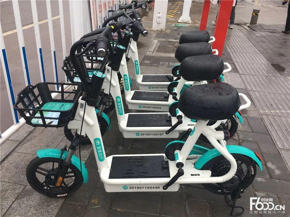 蜜果出行共享电单车加盟