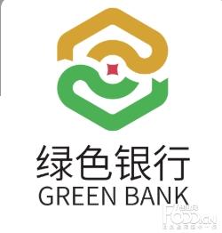 绿银共享环保袋