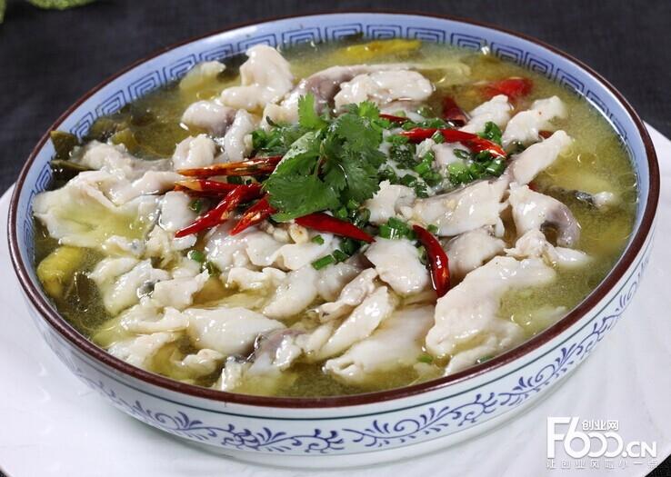 鱼影青花椒酸菜鱼