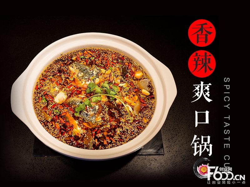 小渔棠鱼火锅