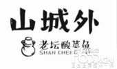 山城外老坛酸菜鱼