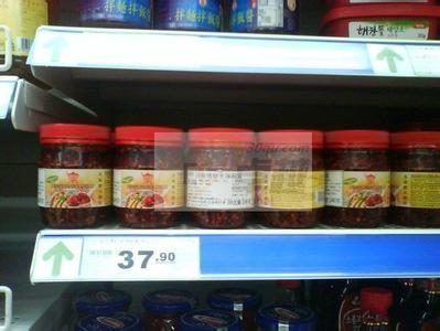 e科士威超市