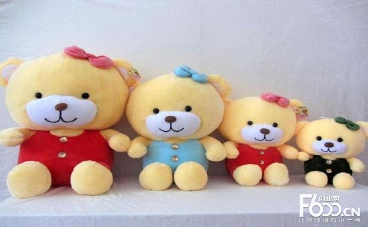 四喜人玩具