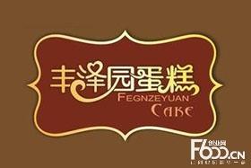 丰泽园蛋糕