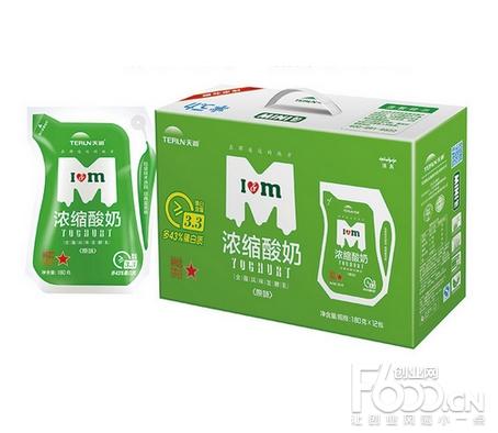 天润酸奶加盟