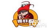 媚虾族小龙虾