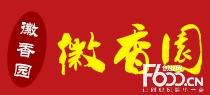 徽香园米线