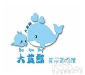 大蓝鲸亲子趣拍馆