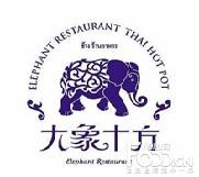 大象十方海鲜火锅