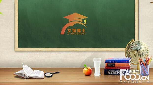 艾猫博士教育