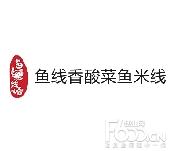 鱼线香酸菜鱼米线