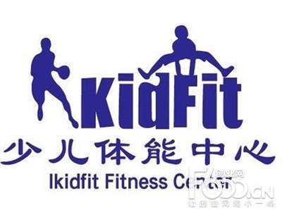 kidfit少儿体能加盟