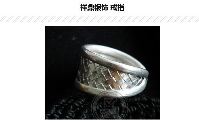 盛世祥鼎苗族银饰