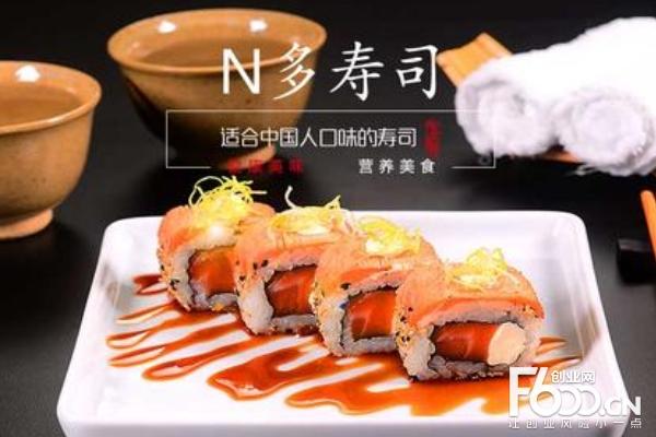 开一家N多寿司要多少钱?投资成本低至21.5万元!